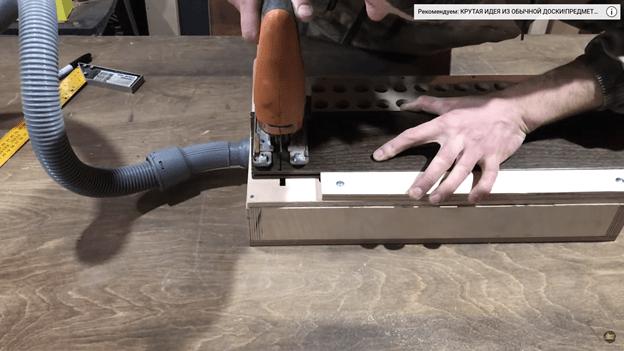 Столярный столик с пылесосом: мастерим своими руками