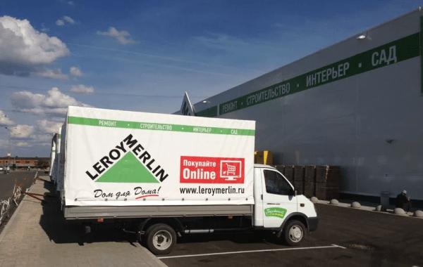 Как выгодно купить нужный товар в сети Leroy Merlin
